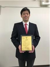 TANAKA Memorial Foundation gibt Gewinner der Preise für Forschung an Edelmetallen bekannt