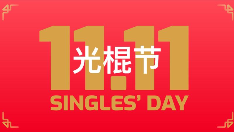 Singles' Day 2019: Ein voller Erfolg für den deutschen E-Commerce?