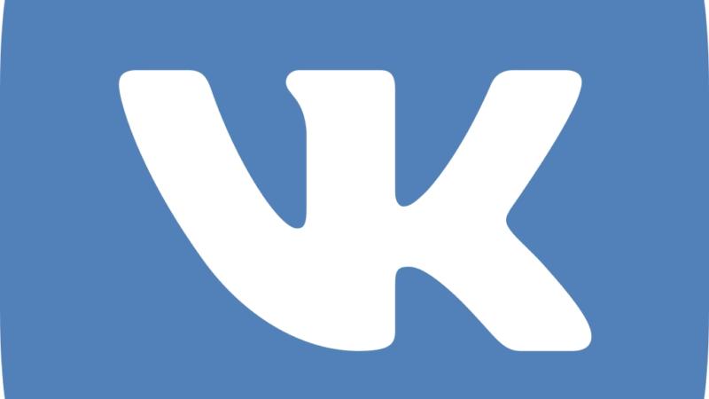 So nützen Sie Ihr Vk.com Konto mit einer De-Domain oder Ru-Domain optimal