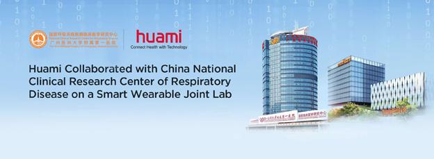 Huami entwickelt gemeinsam mit dem Team von Dr. Nanshan Zhong ein Labor zur Bekämpfung des Coronavirus COVID-19