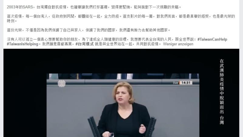 """Taiwan ist positives Vorbild für Umgang mit Corona"""