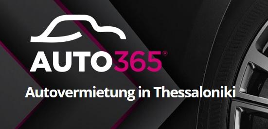 Auto365 mit neuer Website für deutsche Kunden