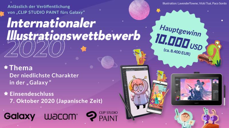 """Wir feiern die Veröffentlichung von """"CLIP STUDIO PAINT fürs Galaxy""""!"""