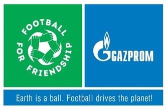 """UN-Weltfriedenstag: FC Schalke 04 trifft junge Botschafter von """"Fußball für Freundschaft"""""""