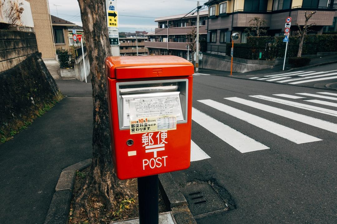 Individuelle Postkarten schaffen Aufmerksamkeit