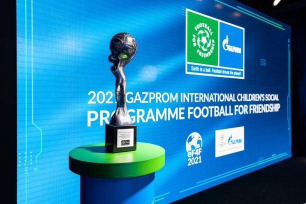 """Teams der diesjährigen """"Football for Friendship eWorld-Championship"""" stehen fest"""