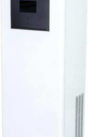 Herrmann Innovations präsentiert mit DESI® DRY MOBILE und DESI® DRY STATION zwei Profi-Luftreiniger
