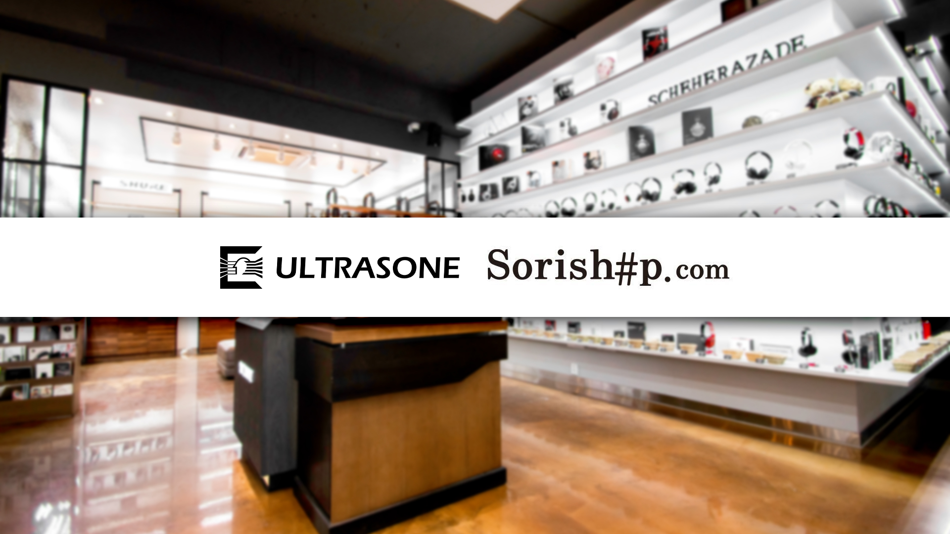 ULTRASONE announces exclusive distribution partnership with Sorishop in South Korea