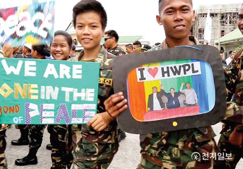 HWPL: Entwicklung des Friedens in Mindanao, Philippinen